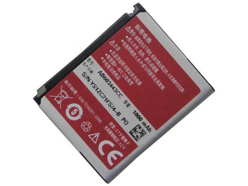 Batterie interne smartphone AB603443CC
