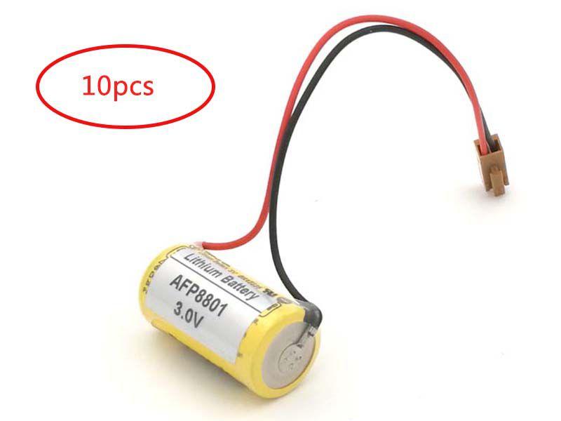 Batterie interne AFP8801