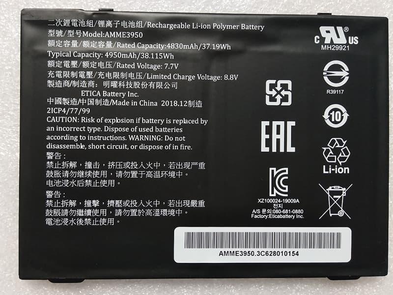 Batterie interne tablette AMME3950