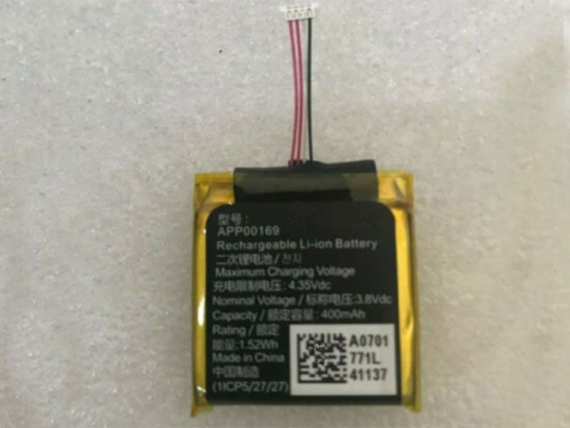 Batterie interne APP00169