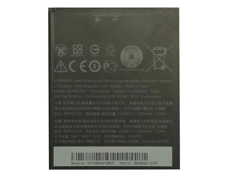 Batterie interne smartphone B0PM3100
