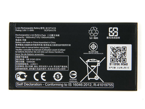 Batterie interne smartphone B11P1415