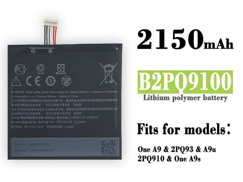 Batterie interne smartphone B2PQ9100