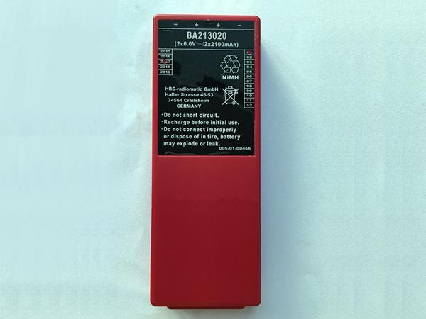 Batterie interne BA213020