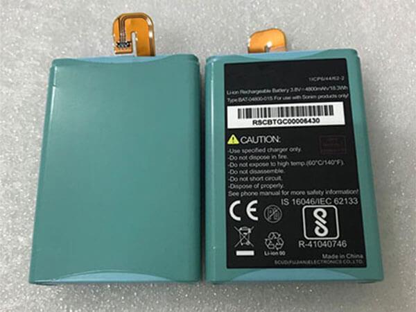 Batterie BAT-04800-01S