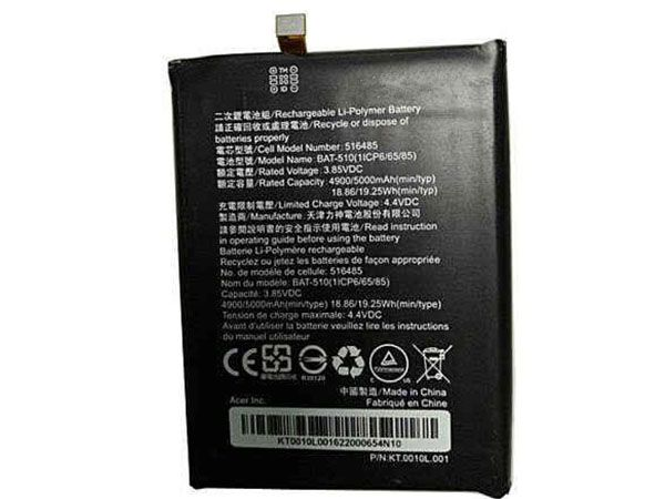 Batterie interne smartphone BAT-510
