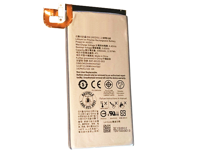 Batterie interne smartphone BAT-60122-003