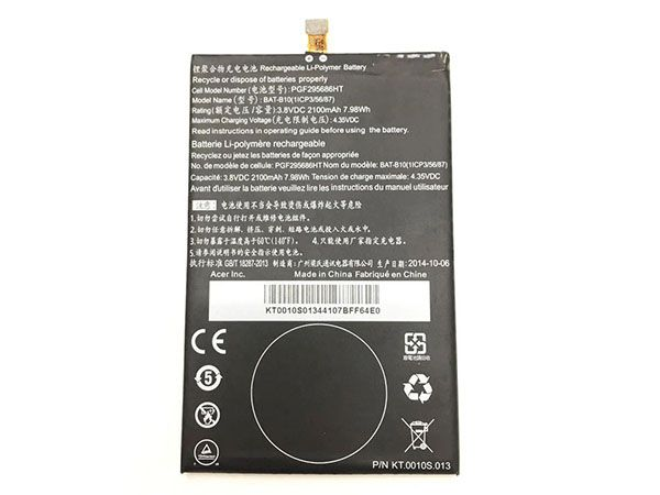 Batterie interne smartphone BAT-B10
