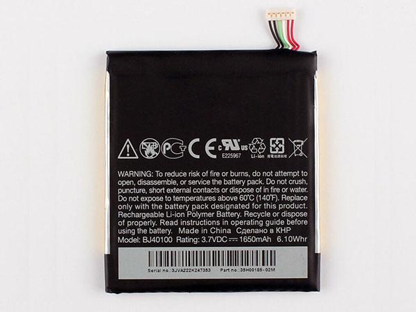 Batterie interne smartphone BJ40100