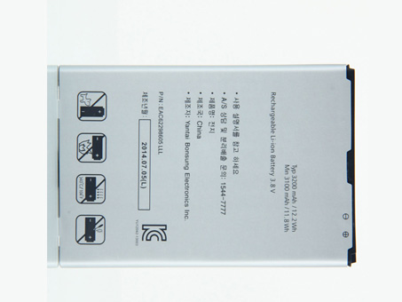 Batterie interne smartphone BL-47TH