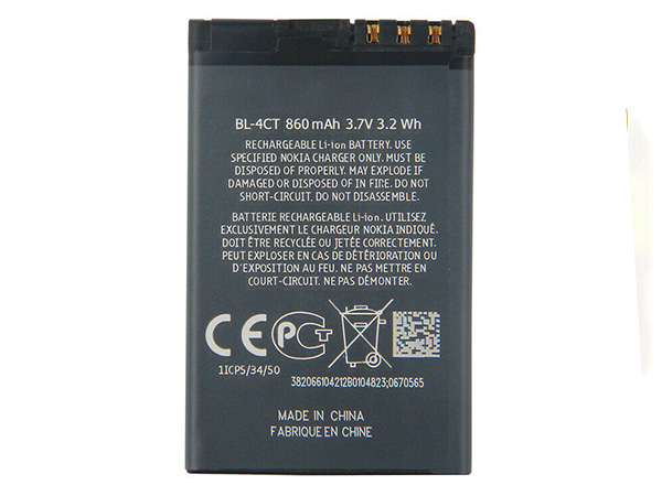 Batterie interne smartphone BL-4CT