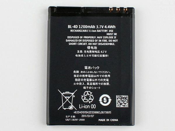 Batterie BL-4D