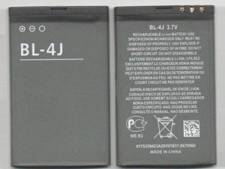 Batterie interne smartphone BL-4J