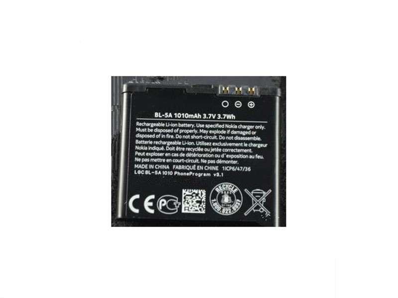 Batterie interne smartphone BL-5A