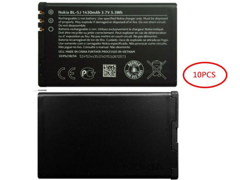 Batterie interne smartphone BL-5J(10PCS)