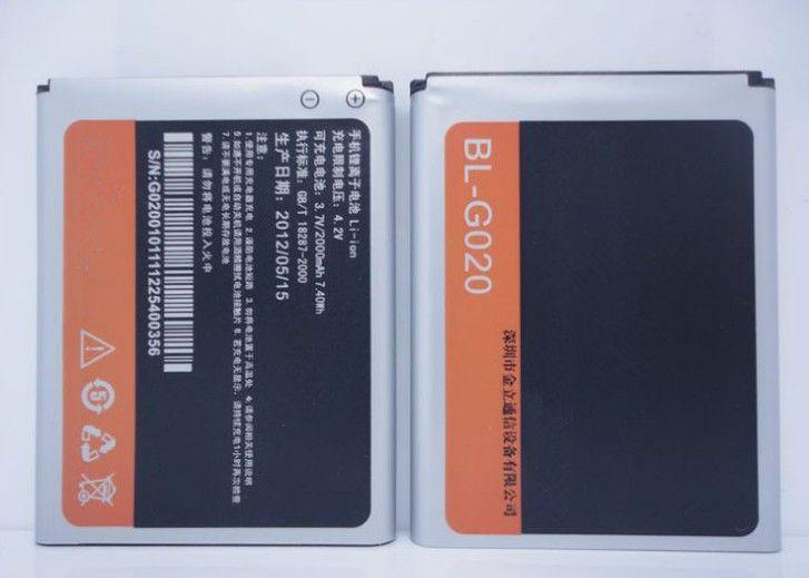 Batterie interne smartphone BL-G020A