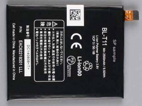 Batterie interne smartphone BL-T11