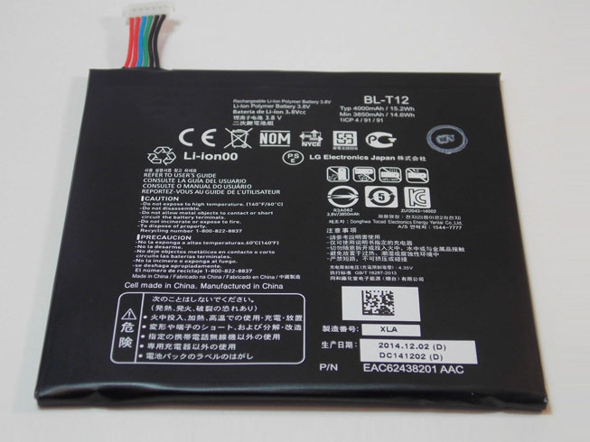 Batterie interne tablette BL-T12