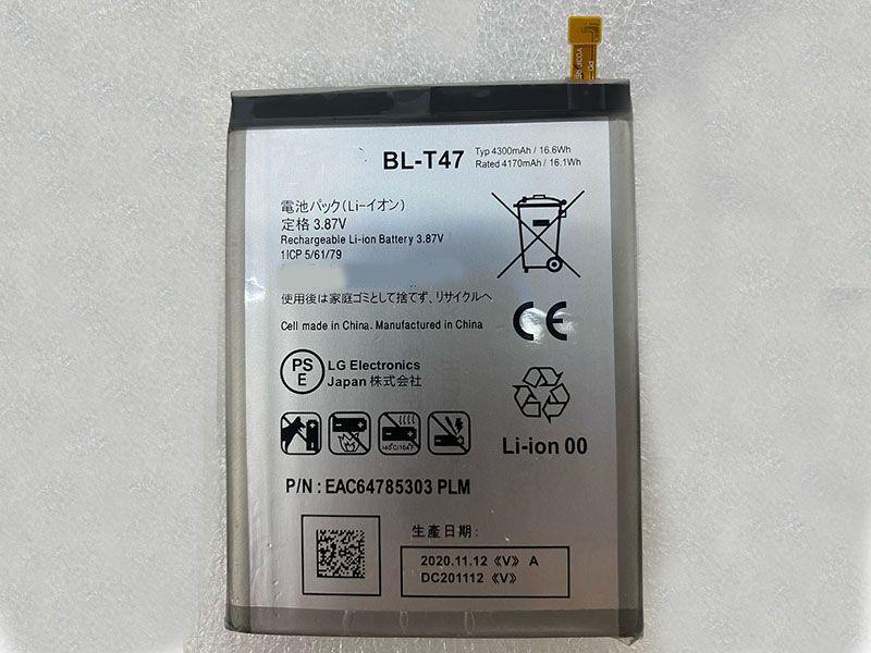 Batterie interne smartphone BL-T47