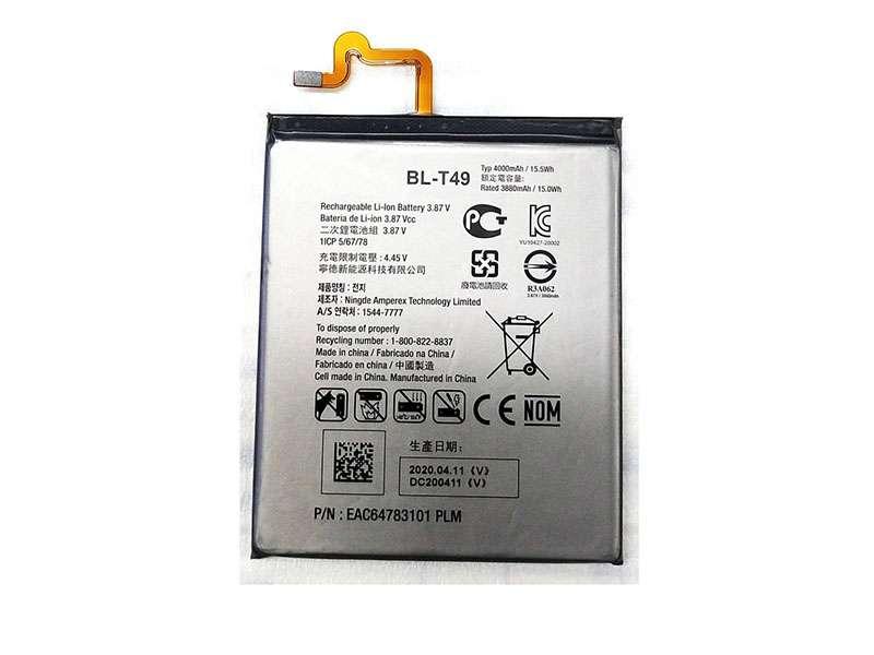 Batterie interne smartphone BL-T49