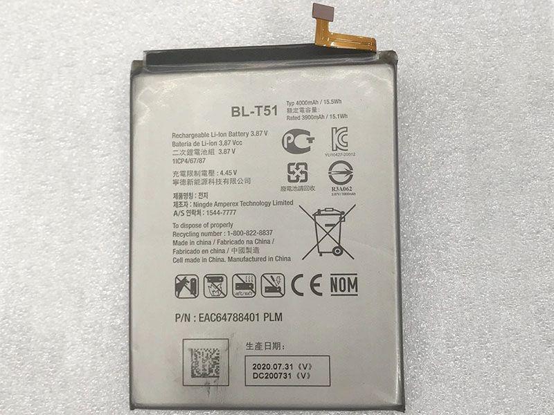 Batterie interne smartphone BL-T51