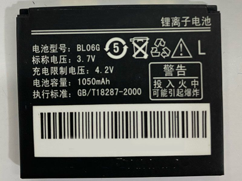 Batterie interne smartphone BL06G
