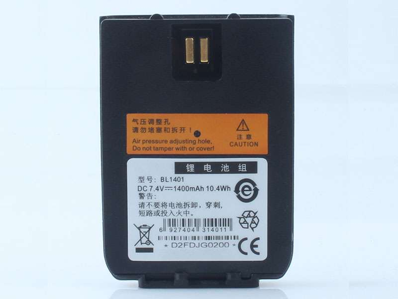 Batterie interne BL1401