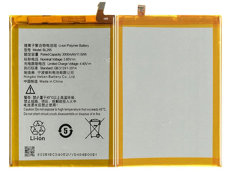 Batterie interne smartphone BL295
