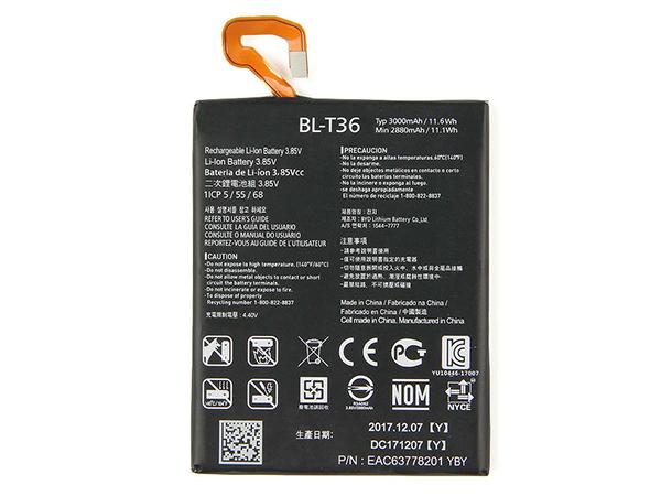 Batterie interne smartphone BL-T36