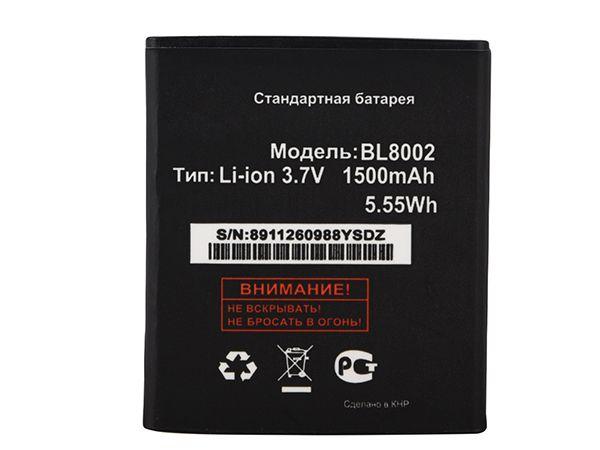 Batterie BL8002