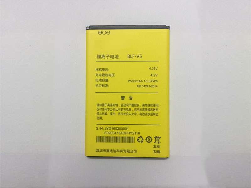 Batterie interne smartphone BLF-V5