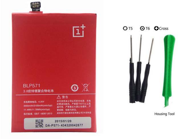 Batterie interne smartphone BLP571