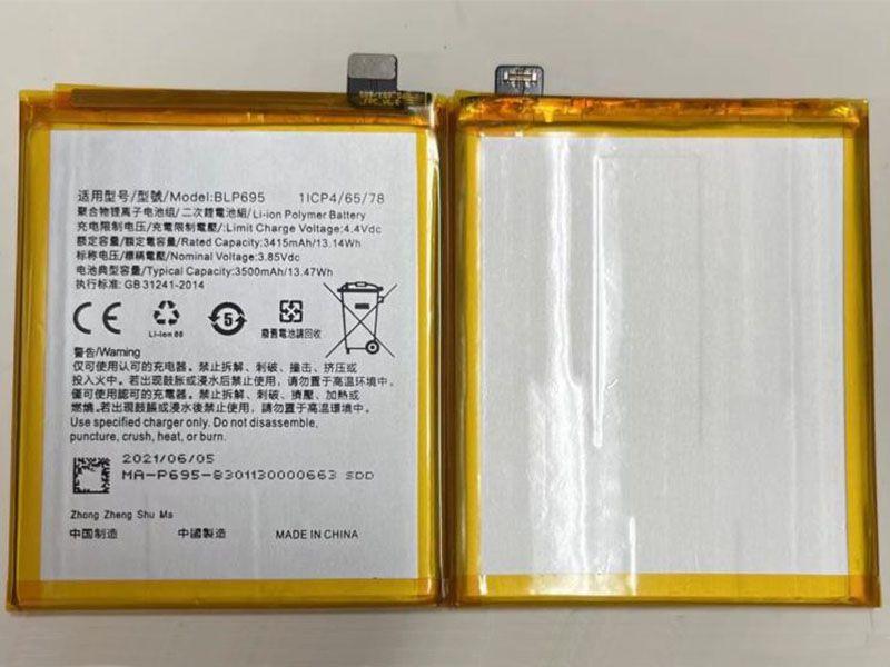 Batterie interne smartphone BLP695