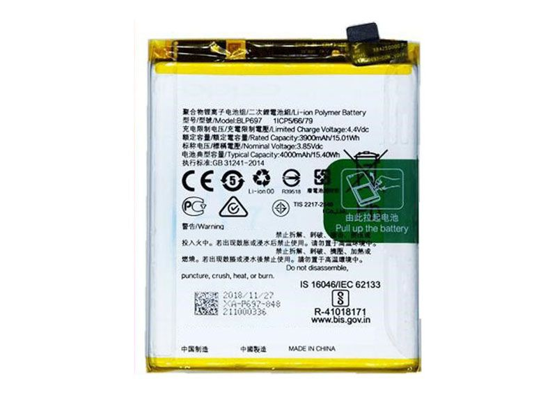 Batterie interne smartphone BLP697