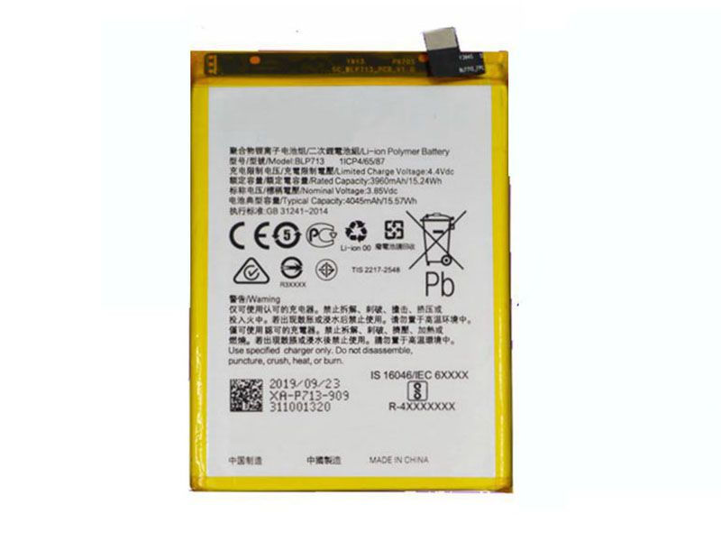 Batterie interne smartphone BLP713