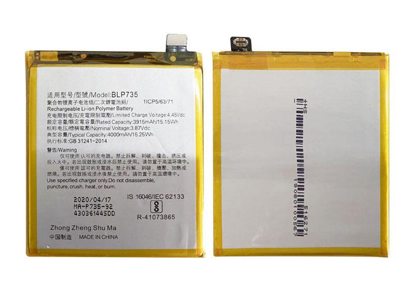 Batterie interne smartphone BLP735