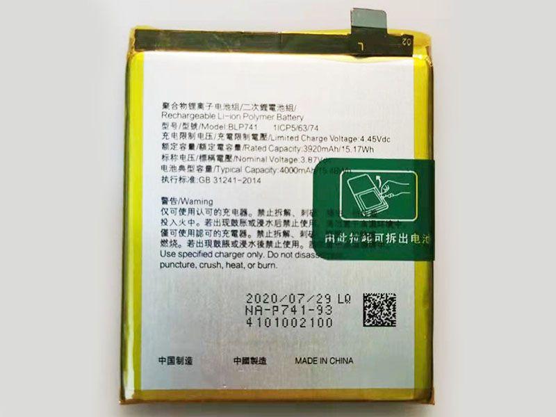 Batterie interne smartphone BLP741