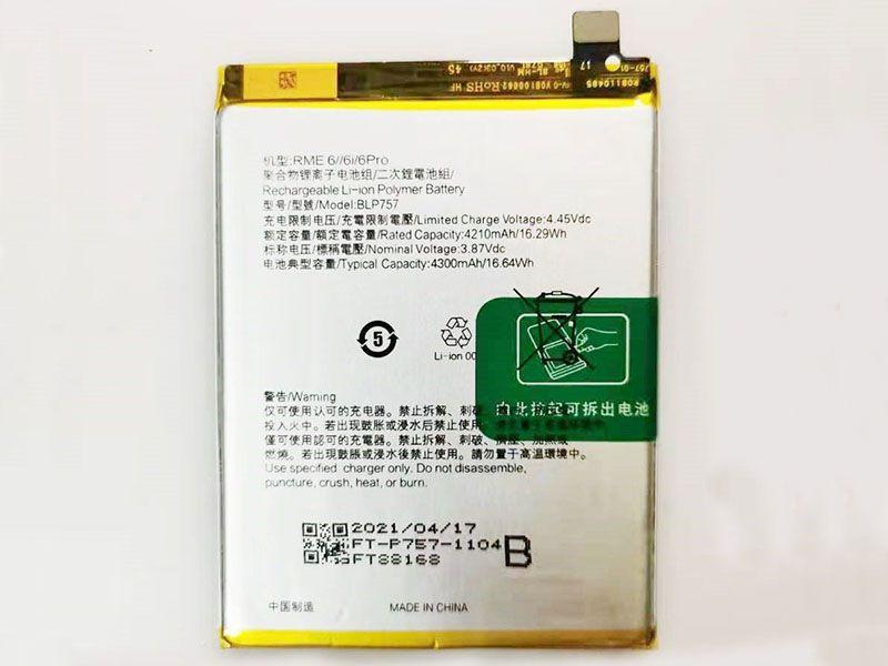 Batterie interne smartphone BLP757