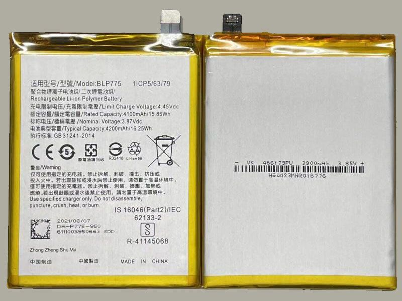 Batterie interne smartphone BLP775