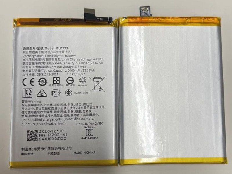 Batterie interne smartphone BLP793