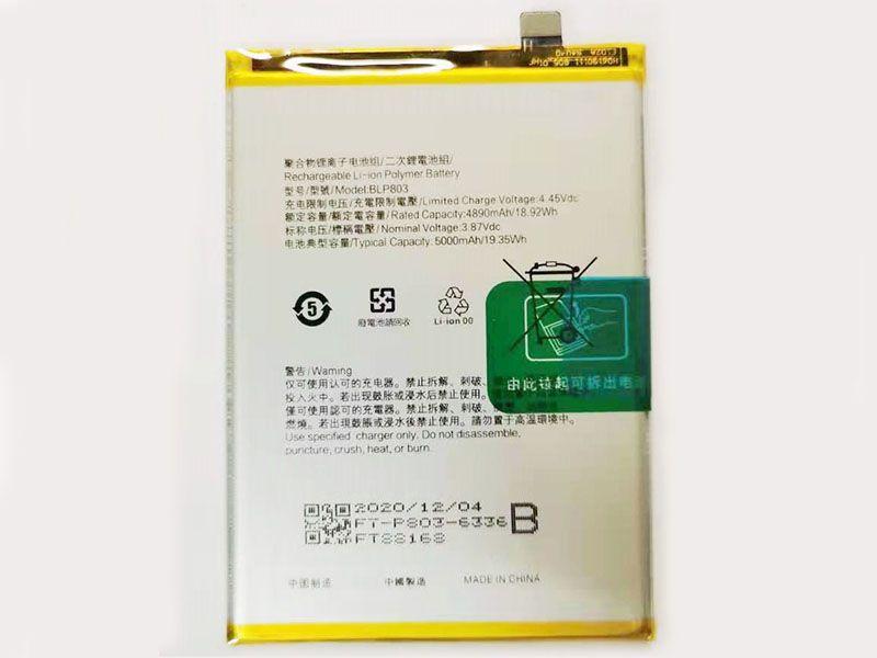Batterie interne smartphone BLP803