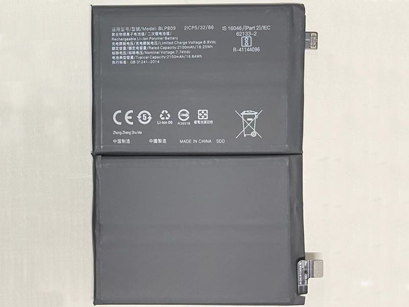 Batterie interne smartphone BLP809