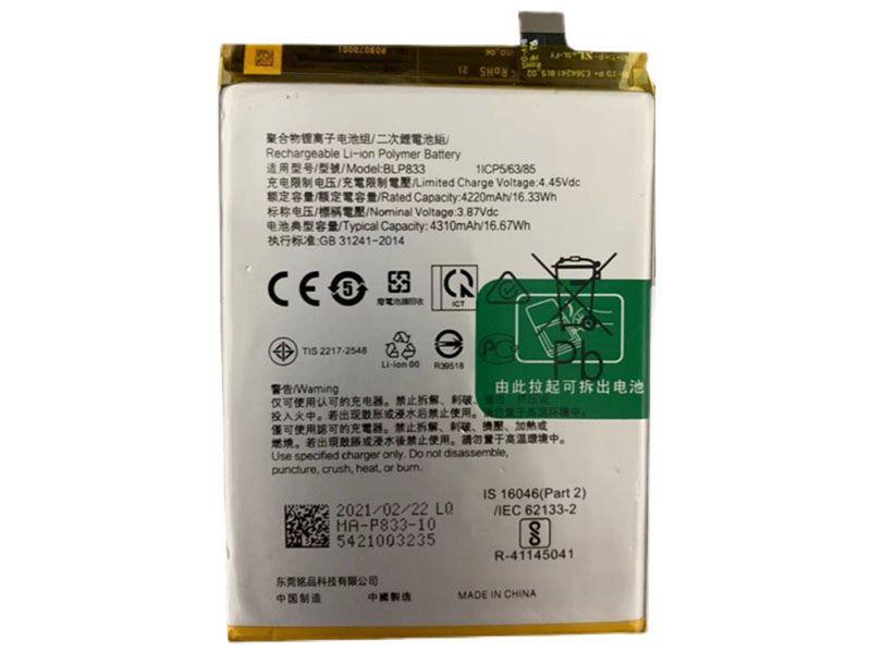 Batterie interne smartphone BLP833
