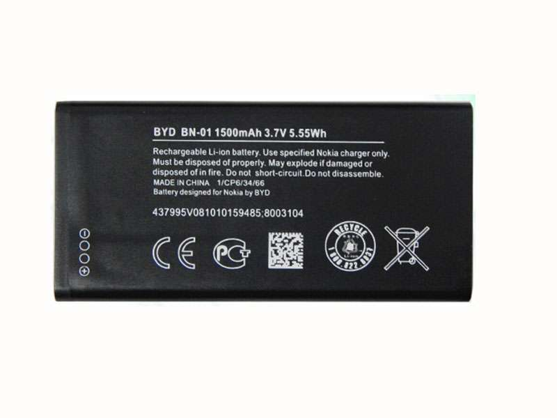 Batterie interne smartphone BN-01
