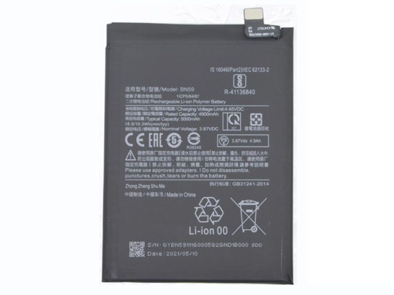 Batterie interne smartphone BN59