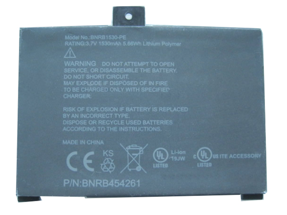 Batterie interne BNRB1530