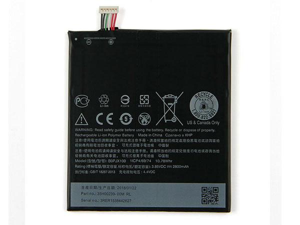 Batterie interne smartphone BOPJX100