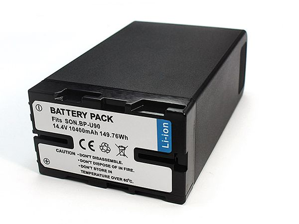 Batterie interne BP-U90