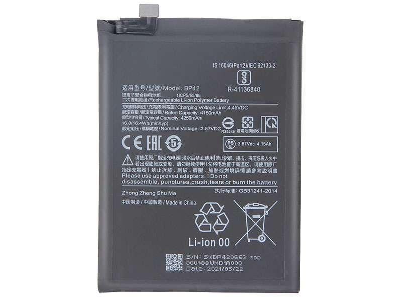 Batterie interne smartphone BP42