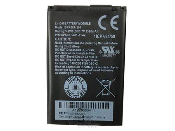 Batterie interne BPK087-201